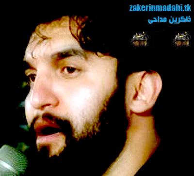 http://rozup.ir/up/zakerinmadahi/1/alimi_emamhadi92.jpg