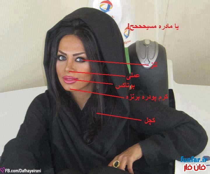 عکس دختر دبیرستانی ایرانی