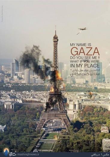 چی می شد اگر اسرائیل به کشور های دیگه حمله می کرد؟