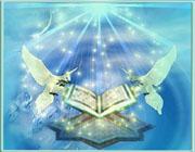 از کجا بفهمیم که این قرآن از طرف خدا آمده است