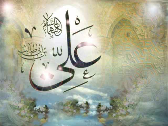 چرا نام علی(ع) در قرآن نیامده است؟