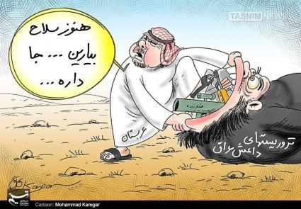 داعش وآل سعود