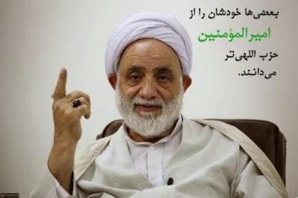 بعضی ها خودشان را از امیرالمومنین حزب اللهی تر می دانند...
