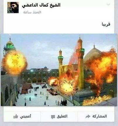 احمقانه ترین حرف داعش!