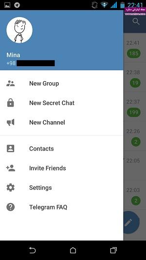 هک کردن تلگرام - هک شدن تلگرام - هک تلگرام - تلگرام - جلوگیری از هک تلگرام