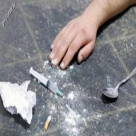تاثیرات مواد مخدر بر بدن