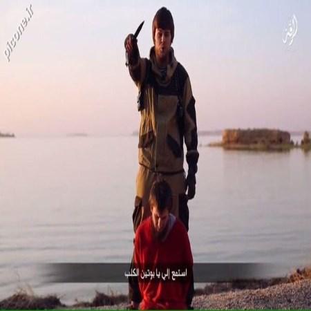 عکس سربریدن جاسوس روس توسط داعش