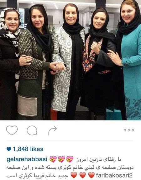 عکس های بازیگران در اینستاگرام