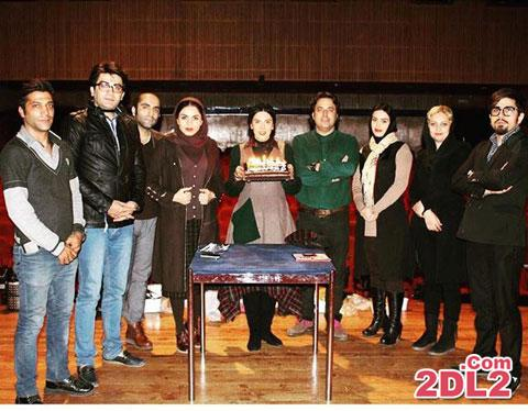 عکس جشن تولد لیلا بلوکات با حضور فرزاد حسنی