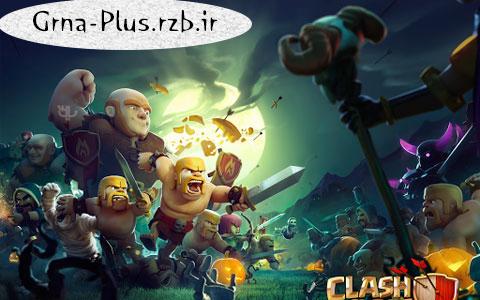 دانلود بازی Clash Of Clans 7.200.19 برای اندروید ( آپدیت شد )