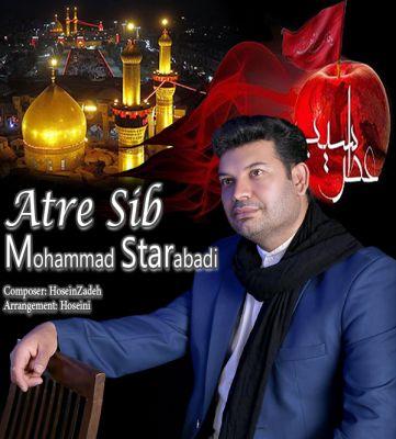 دانلود آهنگ محمد استارابادی بنام عطر سیب