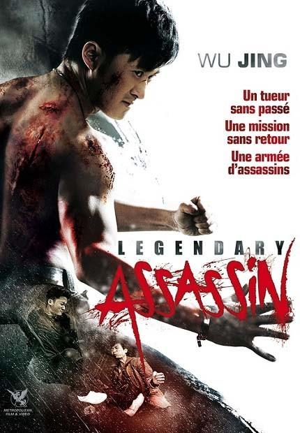 دانلود دوبله فارسی فیلم قاتل افسانه ای Legendary Assassin 2008