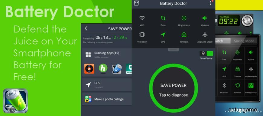 با دکتر باتری شارژدهی تلفن هوشمند خود را افزایش دهید