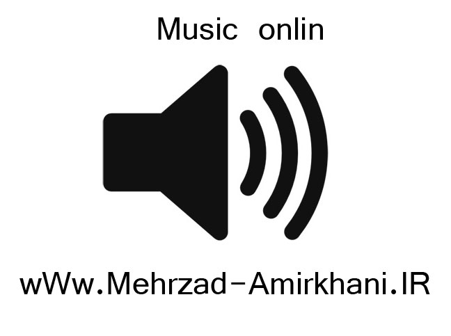 کد موزیک آنلاین متاسفم - مهرزاد امیرخانی
