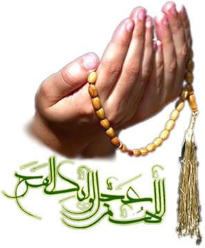 اعمال روز - نماز شب سهشنبه