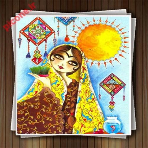 اس ام اس عید نوروز ۹۵ به زبان ترکی