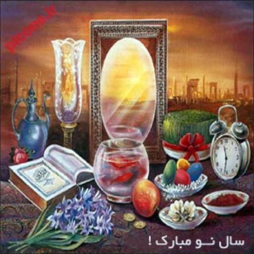 اس ام اس ترکی عید نوروز ۹۵
