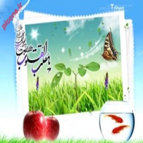 عید نوروز ۹۵ در کشورهای مختلف