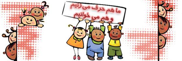 پکیج آموزشی فارسی و انگلیسی