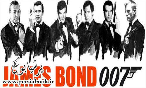 تمام 24 فیلم مامور 007 ( جیمزباند)