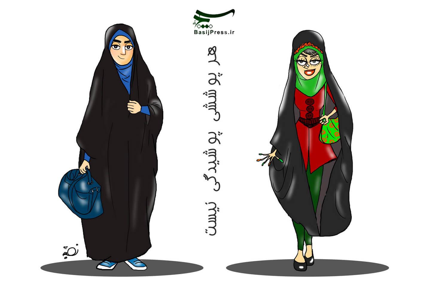 استیکر های فارسی تلگرام