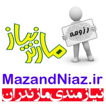 رزومه مریم فرمانی - عباس اباد