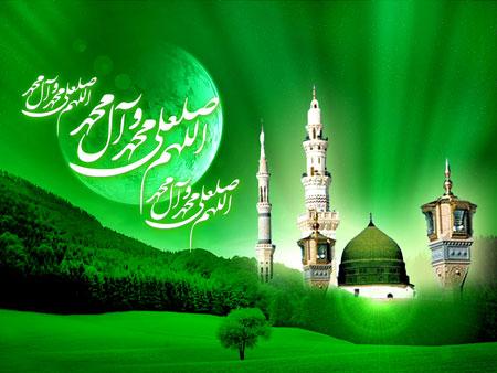 اس ام اس های تبریک عید مبعث 94
