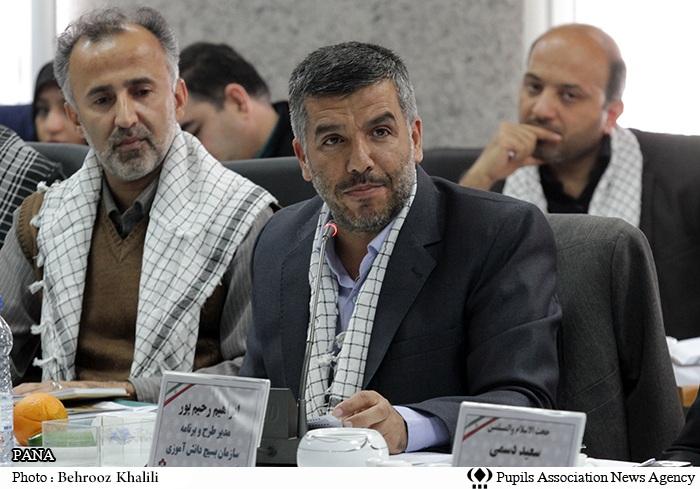 پیشنهاد های بسیج دانش آموزی استان فارس به شورای هماهنگی بسیج دانش آموزی کشور