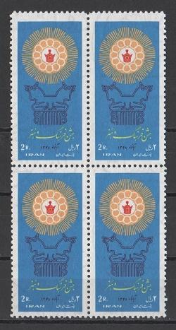 ونیز (2).jpg (250×467)