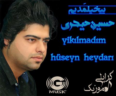 آهنگ فوق العاده زیبای ییخیلمَدیم از حسین حیدری