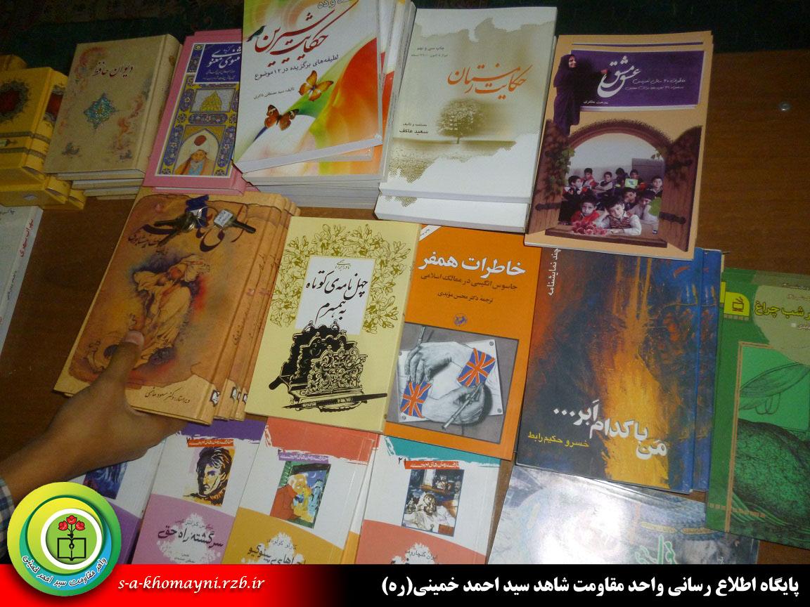 نمایشگاه کتاب بسیج دانش آموزی در واحد مقاومت سید احمد خمینی برپا گردید