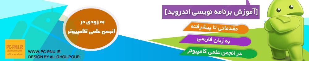 دانشگاه پیام نور گرگانطراح ...