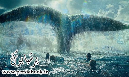 تحلیل و بررسی فیلمهای برترهفتهی اخیر - آرامش قبل از طوفان
