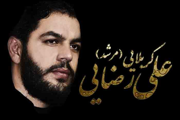 29 صفر شهادت امام حسن مجتبی علیه السلام