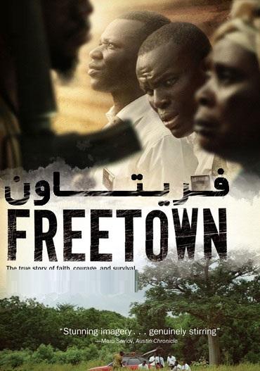 دانلود رایگان فیلم فریتاون Freetown 2015