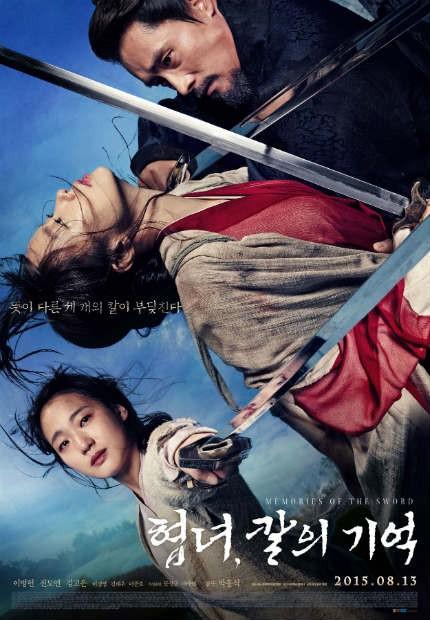 دانلود فیلم خاطراتی از شمشیر Memories of the Sword 2015