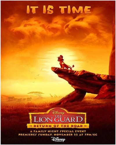 دانلود انیمیشن جدید The Lion Guard Return of the Roar 2015