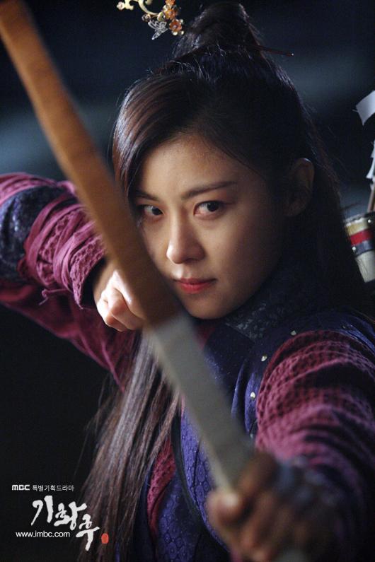 دانلود سریال کره ای ملکه کی Empress Ki