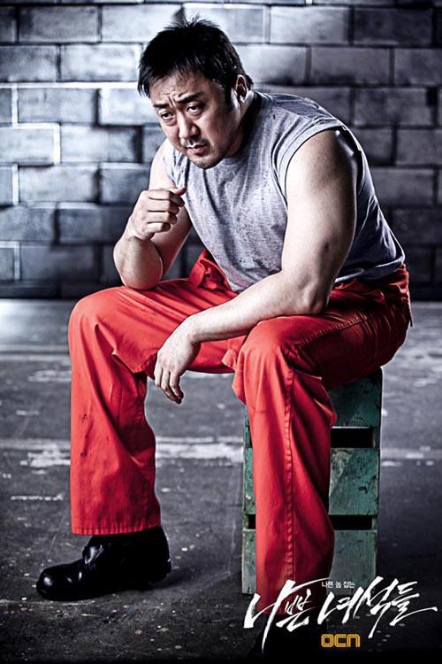 سریال کره ای پسران بد Bad Guys
