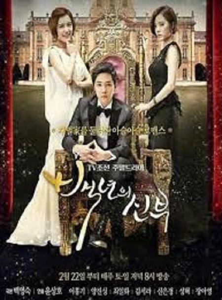 سریال کره ای عروس قرن Bride of the Century