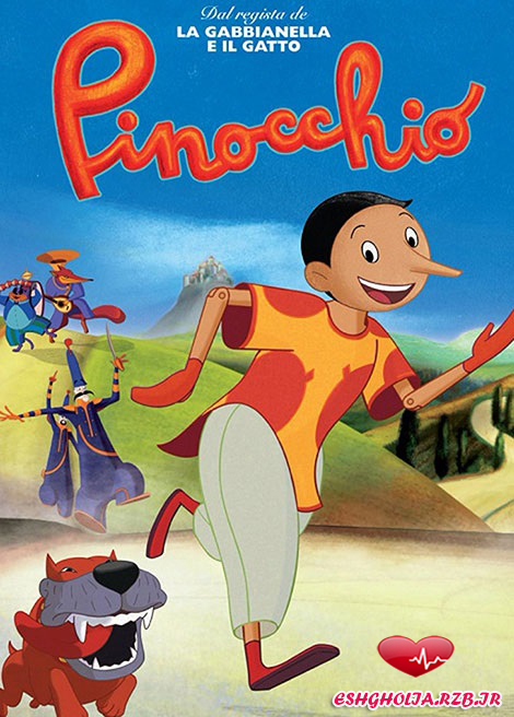 دانلود انیمیشن پینوکیو Pinocchio 2012