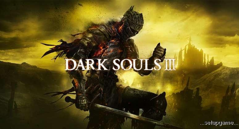 اعلام سیستم مورد نیاز برای اجرای بازی Dark Souls 3