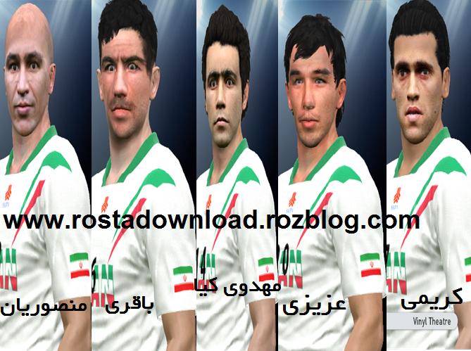 دانلود فیس پک کلاسیک تیم ملی ایران برای PES 2016