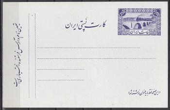 کارت دوم (3).jpg (350×226)