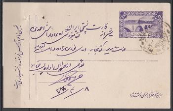 کارت دوم (6).jpg (350×226)