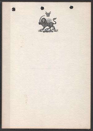 جلیله (2).jpg (300×422)