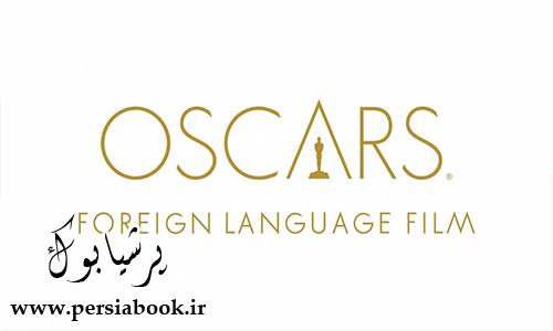 فیلم محمد رسول الله از ورود به لیست اولیهی نامزدهای بهترین فیلم خارجی زبان اسکار بازماند