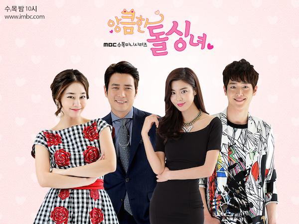 سریال کره ای بانوی مجرد حیله گر Cunning Single Lady