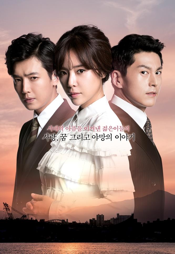 سریال کره ای عشق بی پایان Endless Love