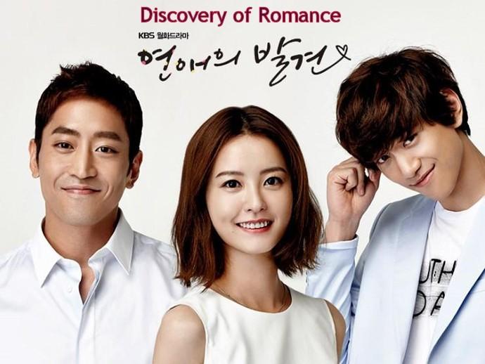 سریال کره ای اكتشاف عشق Discovery of Love